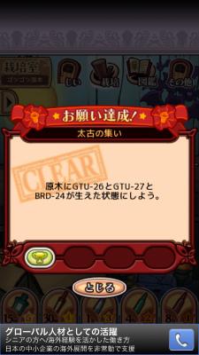 IMG 0912