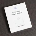 Apple Lightning – 30ピンアダプタ MD823ZM/Aを買ってきた
