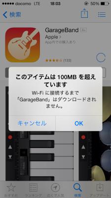 App100mb 04