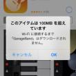 app100mb_04.jpg