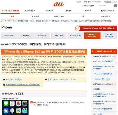 App100mb 08