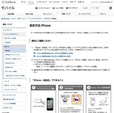 App100mb 09