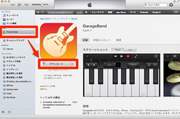 App100mb 10