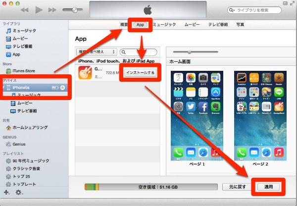 App100mb 11