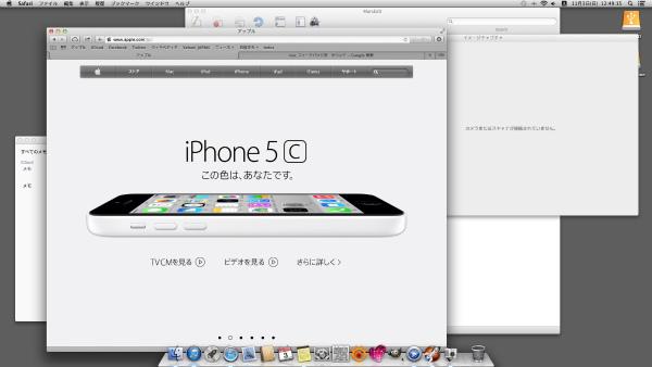 Boot app 01