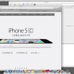 Macの起動時に前回終了時のアプリを開かせない設定方法