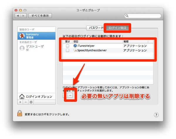 Boot app 04 1 1