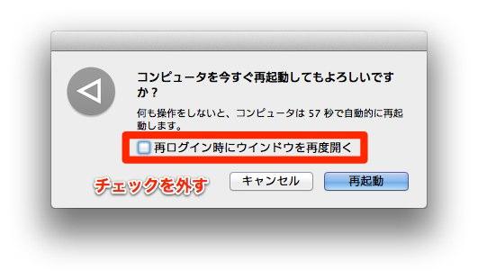 Boot app 06