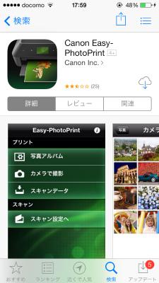 Canon print 01