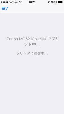 Canon print 27