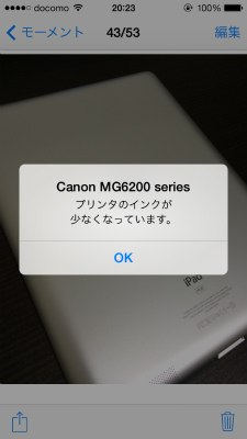 Canon print 28