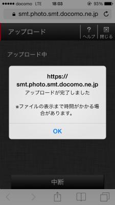 Docomo photoc31