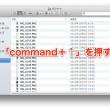 finder_back_01.jpg