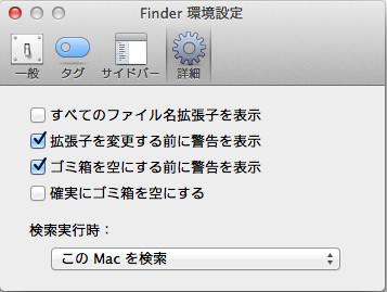 Finder yoku 09
