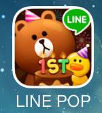 Line 20131119 02