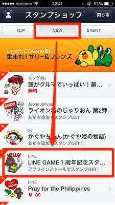Line 20131119 03