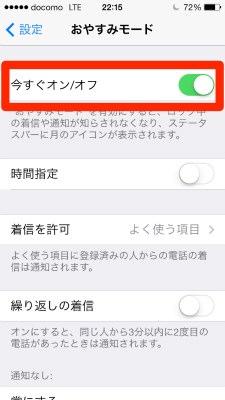 Oyasumi 02