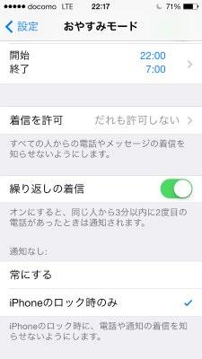 Oyasumi 04