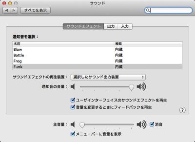 Sound02