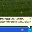 vm_xpsp2_01.jpg