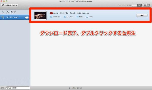Youtubedl iphone11