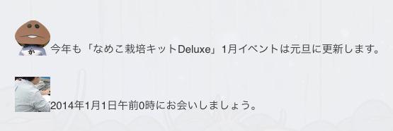 NDX201401b