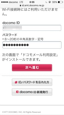 Dmail 20131217 09