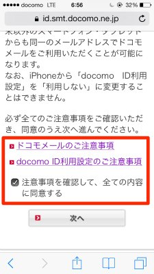 Dmail 20131217 15