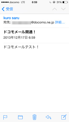 Dmail 20131217 30