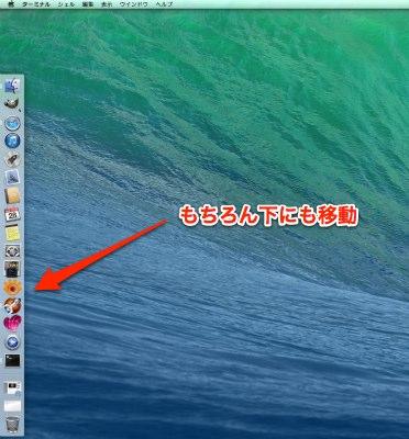 Dockstart 03