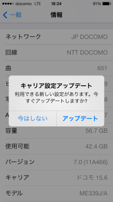 Docomo157 05