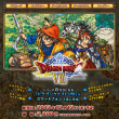 dq820131203.png