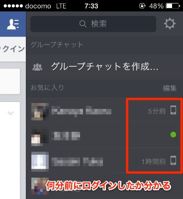 Faceonline 01
