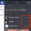 faceonline_01.jpg