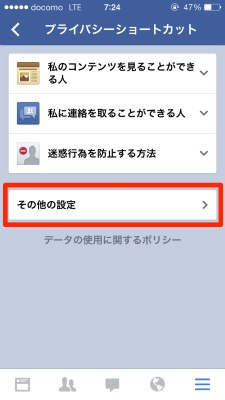 Faceonline 03