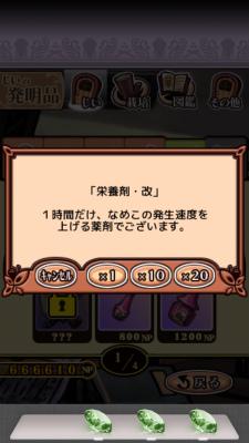 Nameko20131216 08