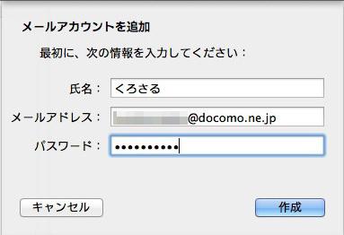 Pc dmail 04