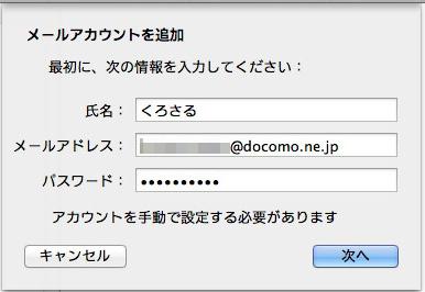 Pc dmail 05