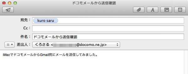Pc dmail 10
