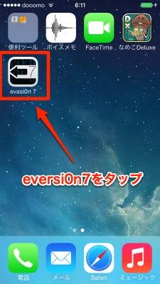 Eversi0n7 18