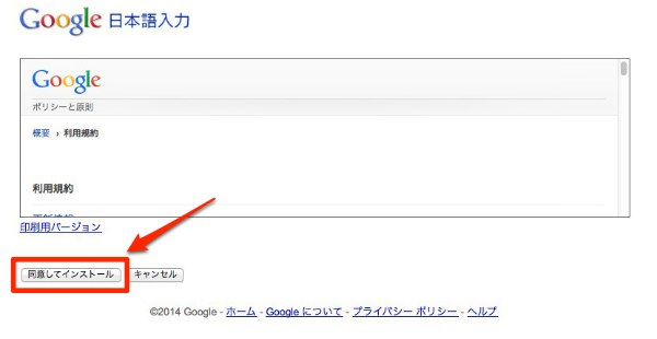 Googlejapanese 03