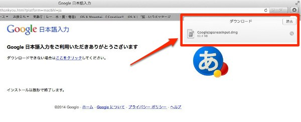 Googlejapanese 04