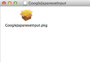 Googlejapanese 05
