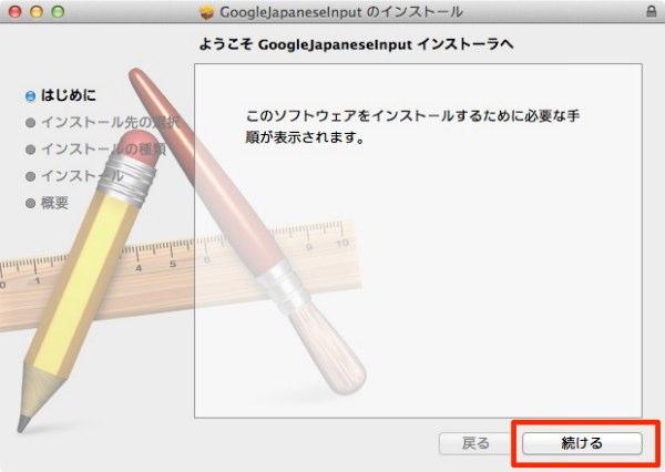 Googlejapanese 08