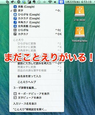 Googlejapanese 14 1