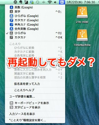 Googlejapanese 15