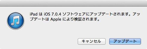 Ipad3 704 02