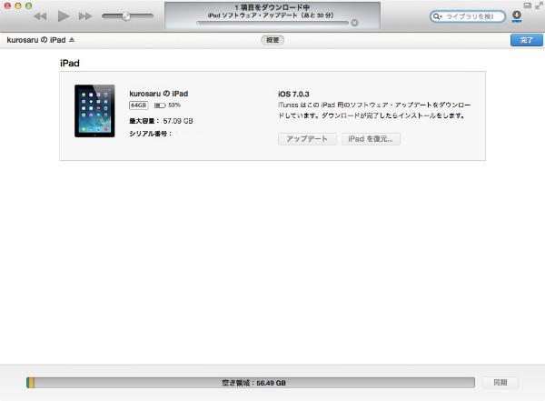Ipad3 704 05