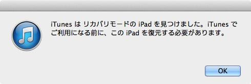 Ipad3 704 06