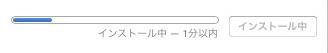 Itune1114 03